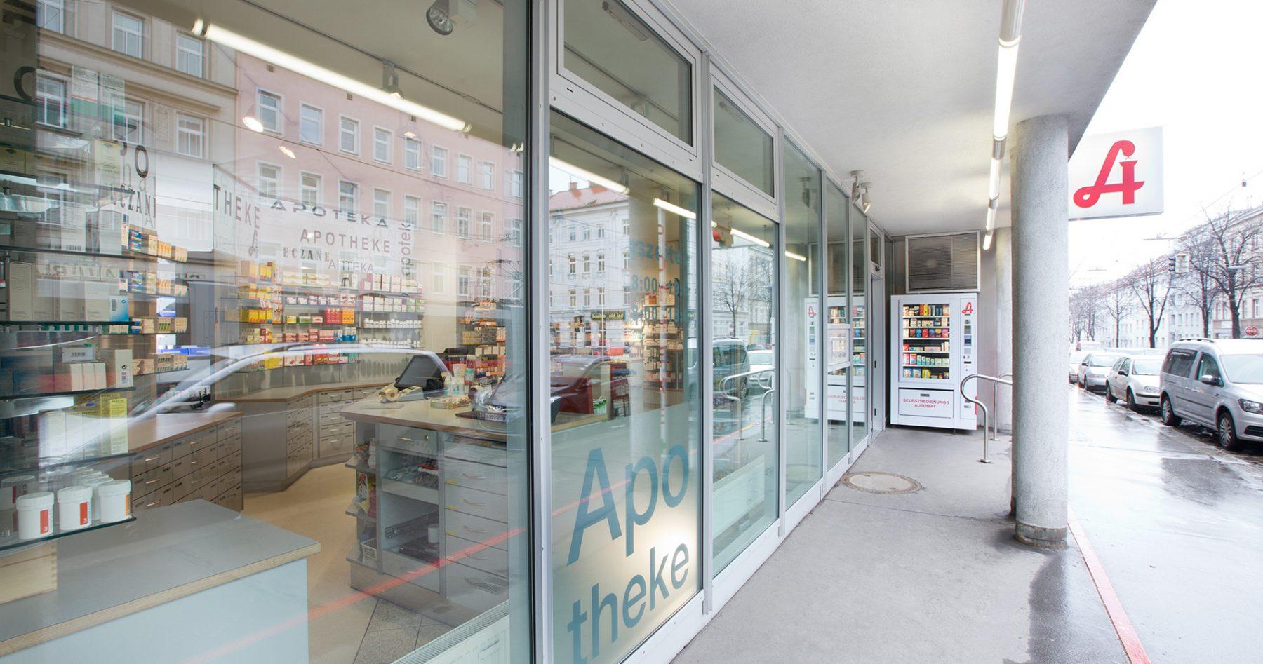 Alte Remise Apotheke Wien